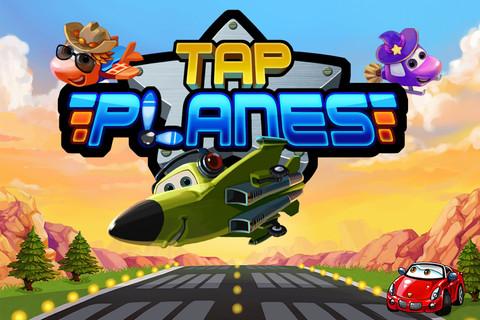 【游戏 高速下载 v1.0】飞机总动员