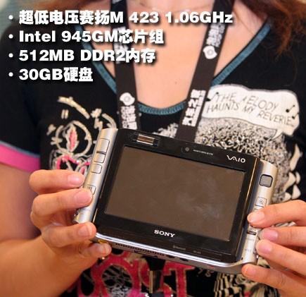 世界上最小的笔记本索尼UX17C全解析