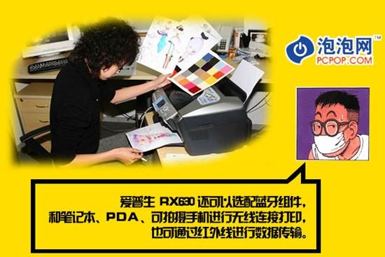 随时随地拍最新手机+照片打印机推荐