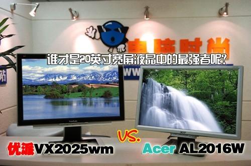 24宽屏不到5000元宏?拿什取代2016?