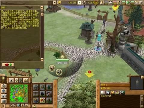 动物园大亨2游戏问题
