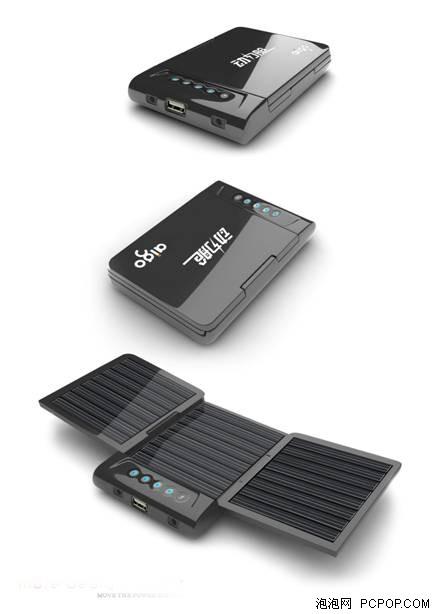 太阳能充电器爱国者动力舱I2911详解