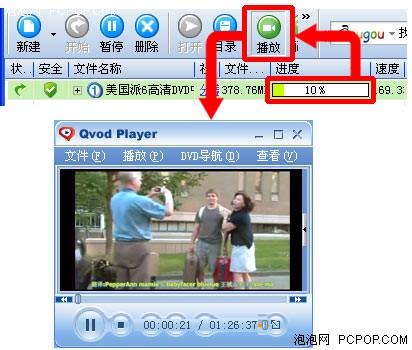 WWW_QVOD_INFO_登陆q播下载官方网站http://www.qvod.
