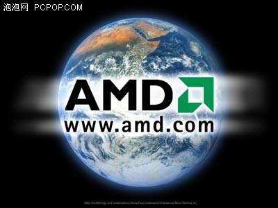 超低耗CPU诱惑不小!AMD也在秘密研发