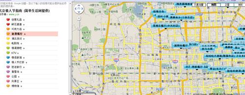 """谷歌中国""""北京情人节地图""""今起上线"""