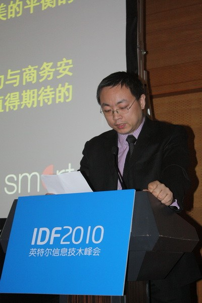 IDF2010:联想发布扬天轻薄商务本V360