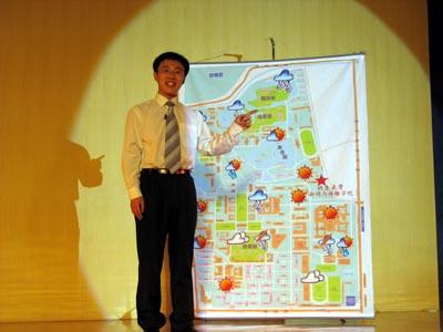 狙击谷歌Maps 百度地图推API开放平台