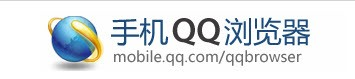 QQ浏览器支持更广 已经推出java版本!