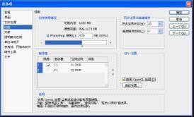 蓝宝AMD工作站专业显示卡10BIT探秘!