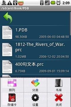 Android应用每日一荐:手机阅读软件