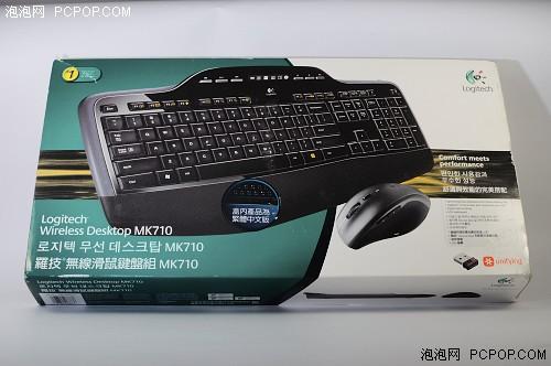 优联新品 罗技MK710无线套装开箱试用