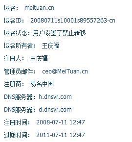 http://p1.meituan.net/deal/__37614156__2503965.jpg_waimaimeituanmeituan网址美团网meituan