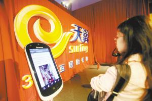 乐Phone推出天翼版 硬件升级售2899元