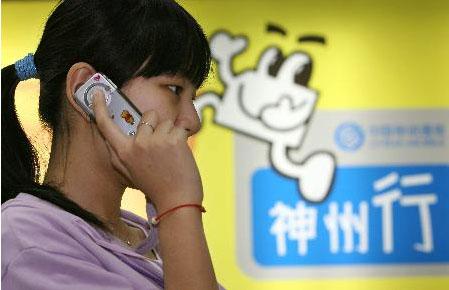移动客服自曝:神州行iPhone4无法上网