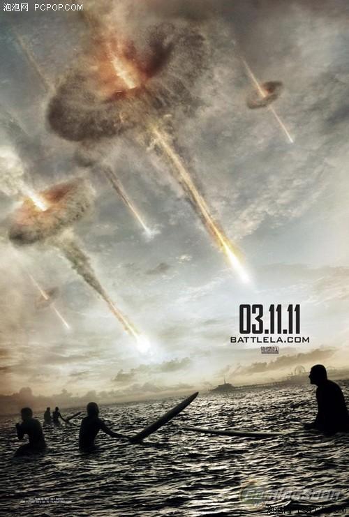 《洛杉矶之战》居首!最新北美票房榜