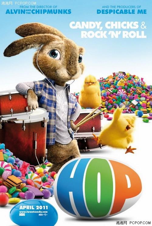 超萌《拯救小兔》居首!最新北美票房