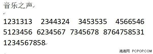 泡沫简谱五线谱