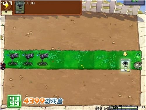 4399游戏盒《植物大战僵尸》系列游戏_电脑游