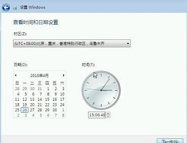 教你如何安装Win7旗舰版三分钟就足够