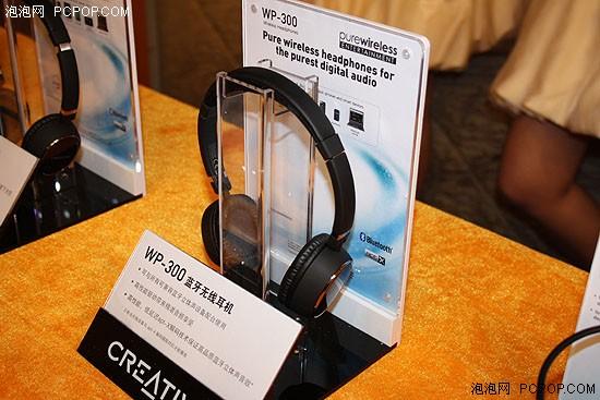 自由音乐享受!创新发布无线音频系列