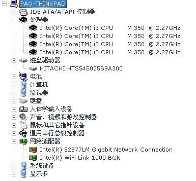 好性能还要更好用 测网件WNR2200路由