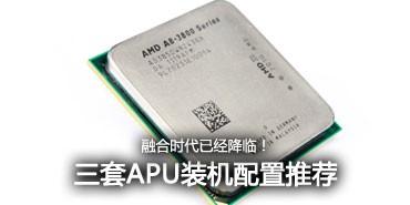 CPU大范围波动后稳定!i5-2300报1180