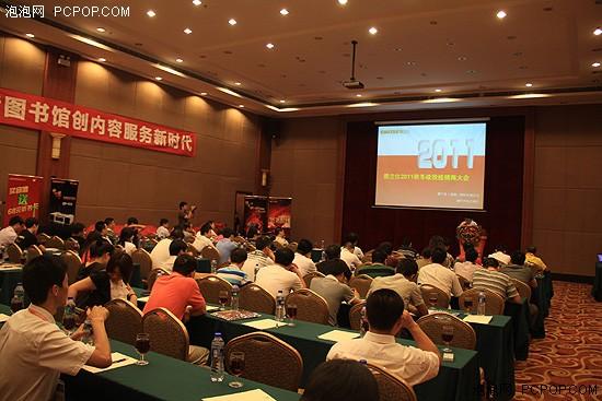 音频 频道 pcpop首页 音频 新闻 正文      这次会议齐聚了雅兰仕全国
