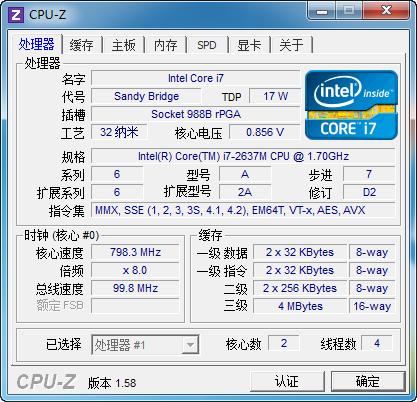 宏碁Aspire S3体验评测(五)