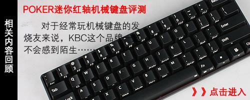 60%尺寸键盘!一周外设产品新闻汇总