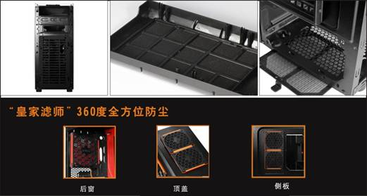 中国力量的崛起 149元的游戏悍将机箱