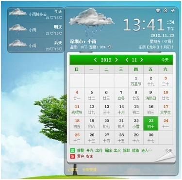 桌面日历小工具,用户可以通过它便捷的查询公农历,黄历,天气以及节假