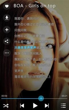 酷狗Android 5.1新功能升级卓越品质