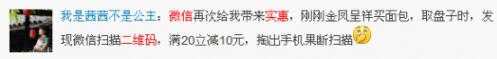 网友热评最爱微信七大创新功能大盘点