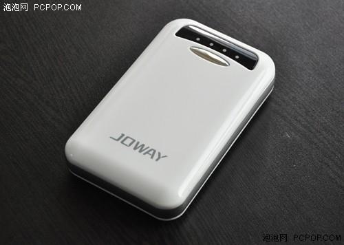 乔威JP-15 13000mAh超大容量移动电源