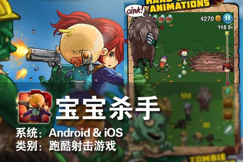 不同小米新玩法风格手机跑酷游戏推荐_商店手手机精品无法打开play苹果图片