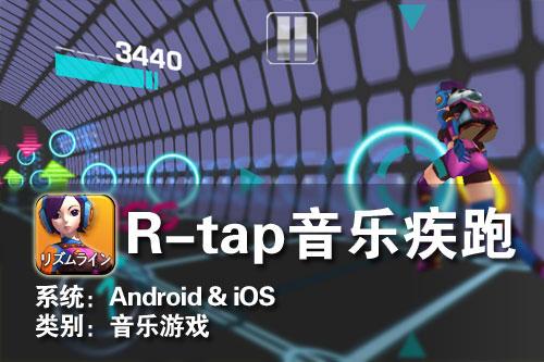 不同小米新风格电话精品跑酷游戏推荐_手机手玩法按键拨打苹果手机音图片