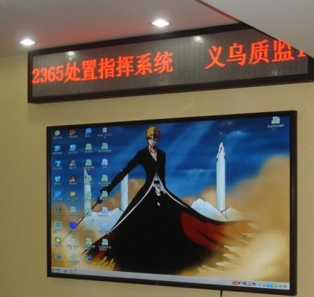 行业标杆 LG显示现身义乌质量监督局