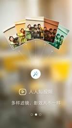 为再造代质身打造望频拍摄、分享平台2021年1月13日插图(1)