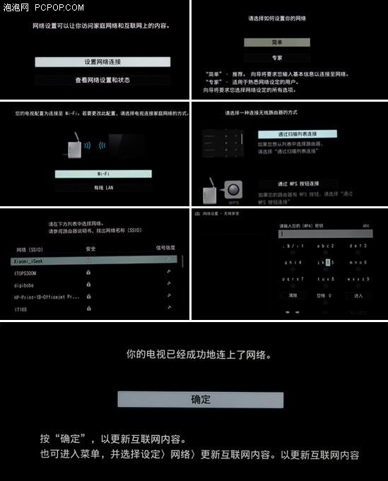 顶级音画盛宴 索尼55X9000B电视评测