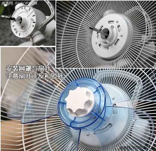 实用空调伴侣 联创炫彩变频风扇评测_联创电风扇评测