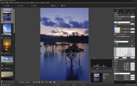 提升图像处理能力 佳能推出免费软件升级