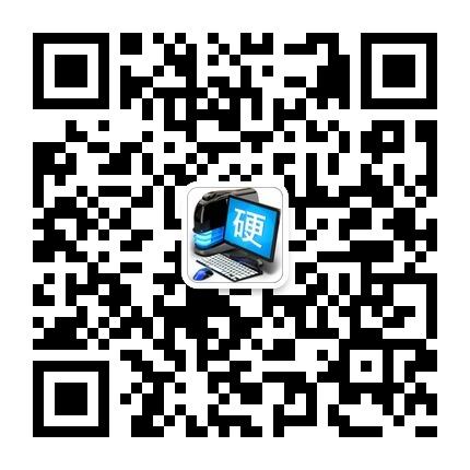 硬件学堂微信公众号:订阅想看的内容