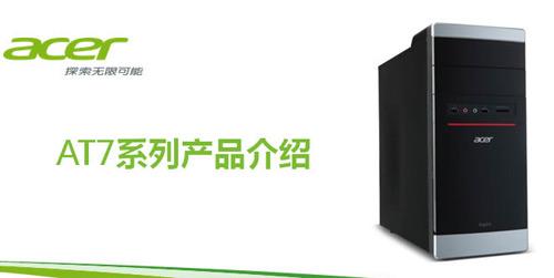 i5/独显/显示器!宏碁超值PC才3000多