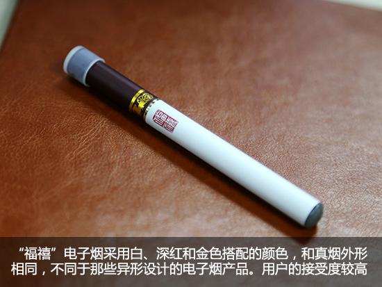 """帮你戒烟的好工具 体验""""福禧""""电子烟 5"""