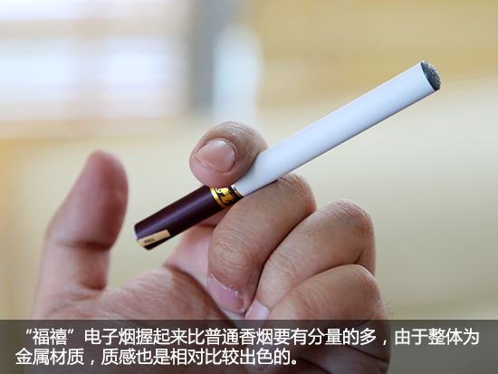 """帮你戒烟的好工具 体验""""福禧""""电子烟 7"""