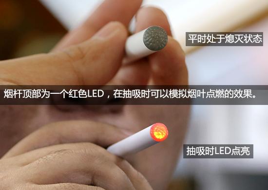 """帮你戒烟的好工具 体验""""福禧""""电子烟 10"""