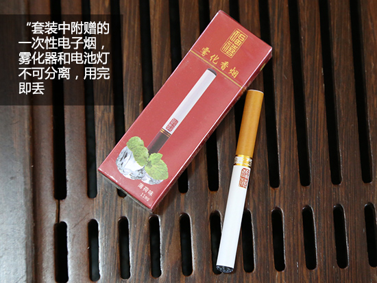"""帮你戒烟的好工具 体验""""福禧""""电子烟 13"""