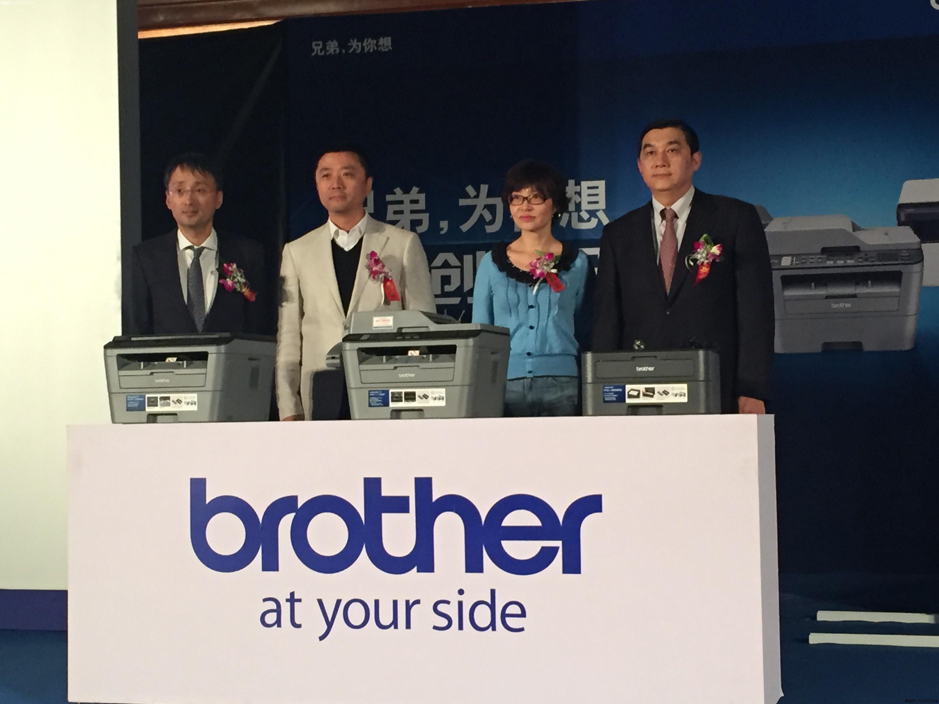 兄弟2014 创世纪打印