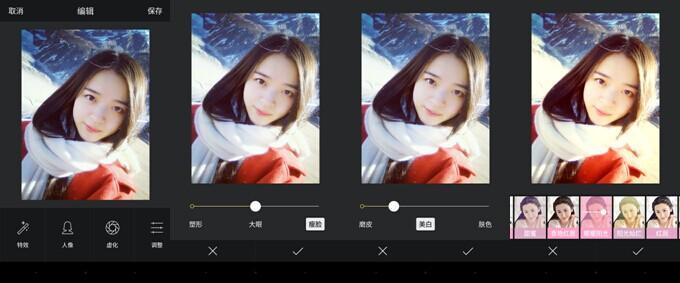 新页面带来新布局Camera360 v6.0问世
