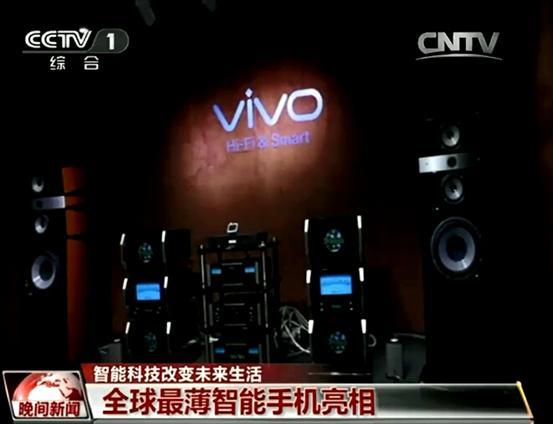 央视聚焦CES国产力量 vivo X5Max亮相